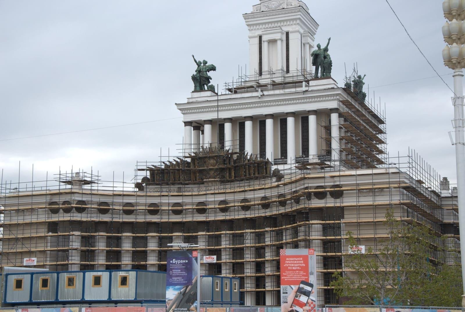 реставрация исторических фасадов